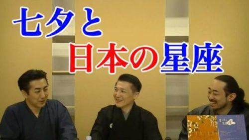 七夕と日本の星座 森藤桜の埋蔵文化発掘談(仮) 第4部