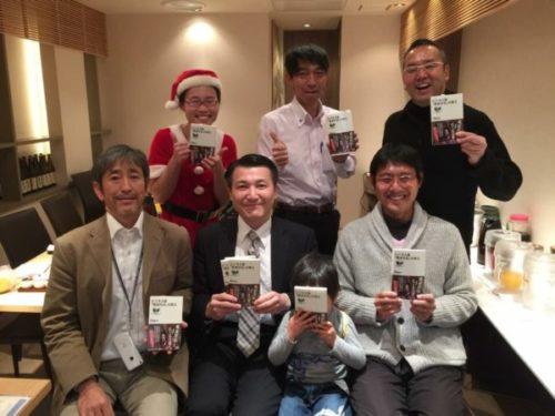 日本一のランチ会 vol.140