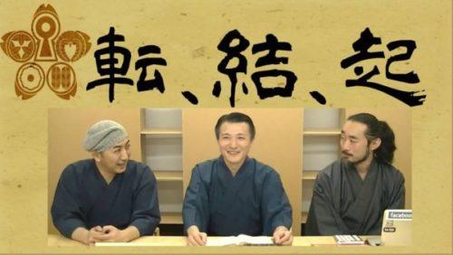 第21部 年内の配信予定 森藤桜の神通力とコンシェルジュ