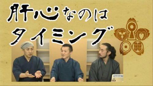 「鉢の木と価値」 第26部 森藤桜の神通力とコンシェルジュ