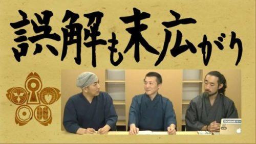 「末広がりと告知文」第25部  森藤桜の神通力とコンシェルジュ