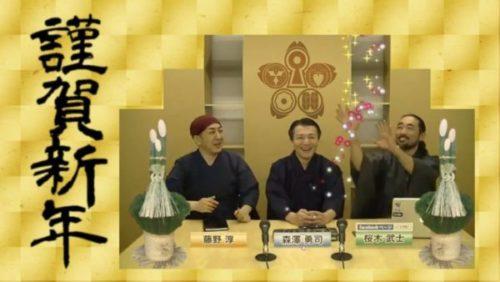 「今年もよろしくお願いします」第28部 森藤桜の神通力とコンシェルジュ
