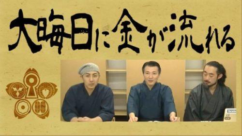 「煩悩とお金の流れ」第27部  森藤桜の神通力とコンシェルジュ