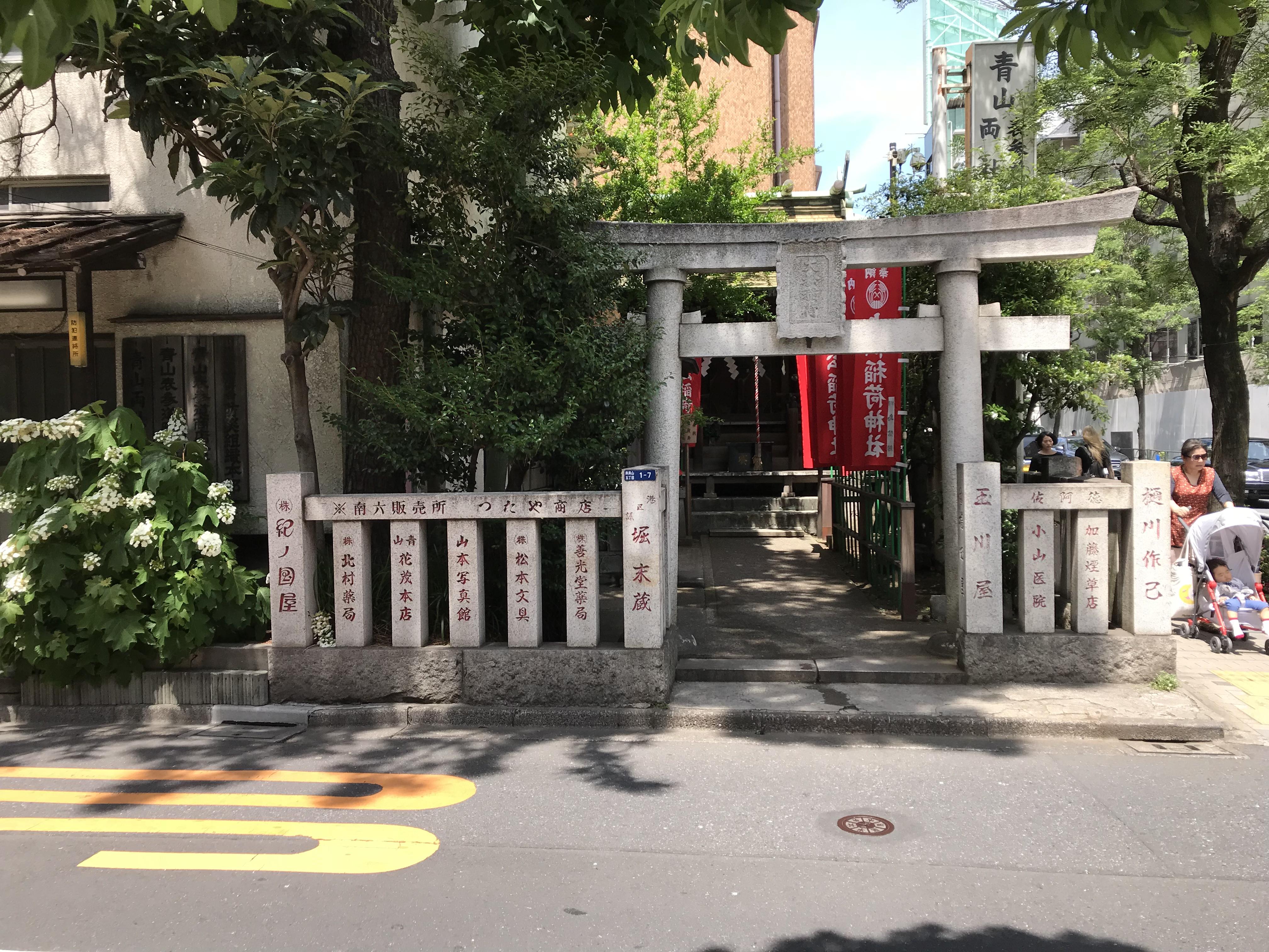 西久保八幡神社とかき氷