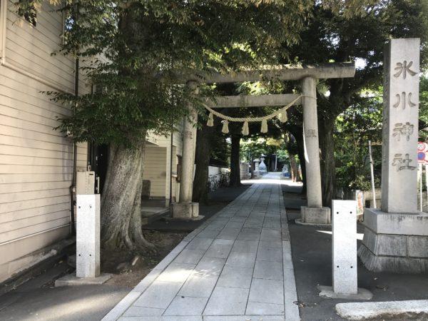 戸塚の稽古日のまえに立ち寄った神社とお寺
