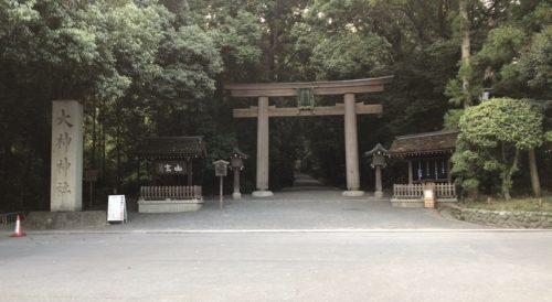大神神社の一の鳥居から二の鳥居まで【三輪】