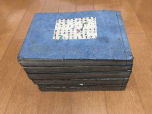 寛永8年(1695)出版の本がやってきました。【春日竜神】