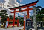 新潟で「さわってみよう能の世界」始まる前に白山神社