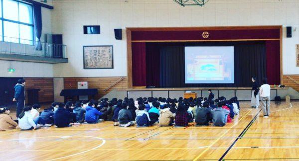 愛宕山参って行くと能楽の授業は田柄第二小学校