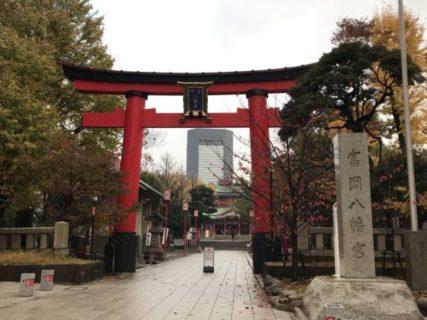 お守りが新しくなって有名な東京十社の富岡八幡