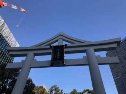 赤坂の山王権現日枝神社比叡山には三輪大物主