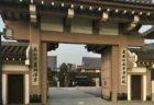 月曜の夜の座禅は広尾から永平寺東京別院
