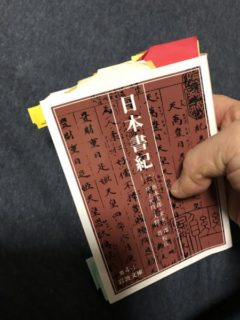 日本書紀完読に向けて9週目迷いの先に死が待っている【日本書紀9】