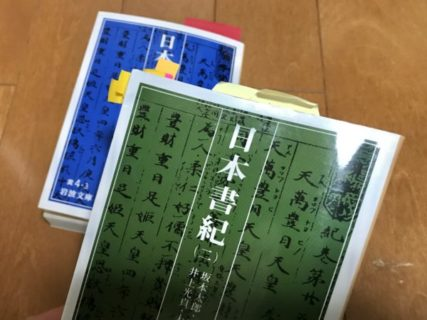 日本書紀完読に向けて17週衣通郎姫の詠む歌【日本書紀17】