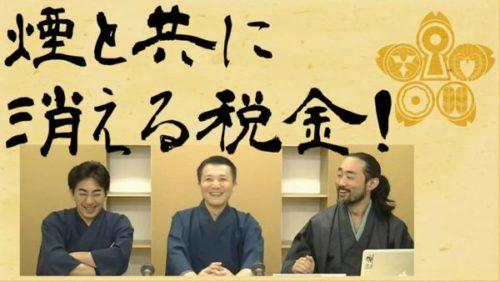 「良い政治とダイエット」 第20部 森藤桜の神通力とコンシェルジュ