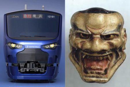 相模線の新車両【石橋】